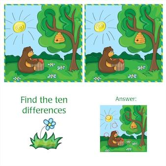Fumetto illustrazione vettoriale di trovare differenze compito educativo per bambini in età prescolare