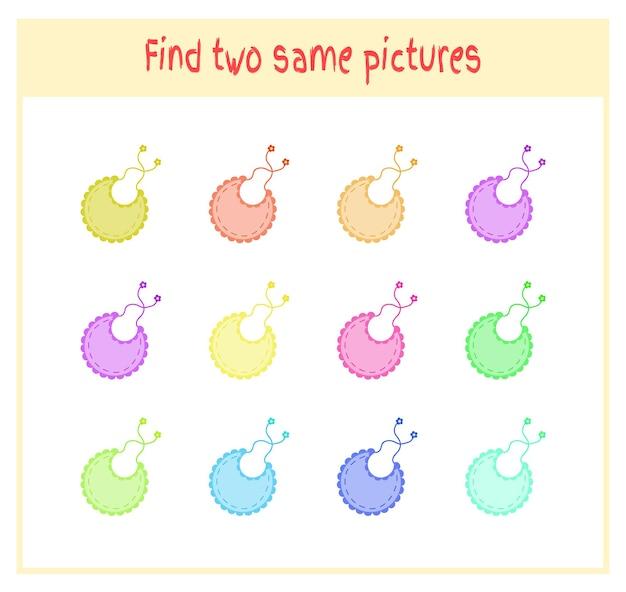 Fumetto illustrazione vettoriale di trovare due esattamente le stesse immagini attività educativa per bambini in età prescolare con bavaglini.