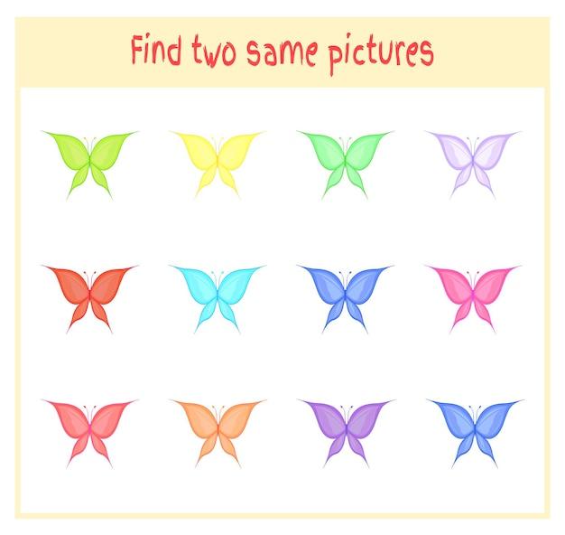Fumetto illustrazione vettoriale di trovare due esattamente le stesse immagini attività educativa per bambini in età prescolare con farfalle.