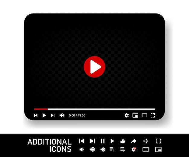 Modello di lettore video dei cartoni animati. interfaccia del lettore audio o video moderno in stile piatto. illustrazione di vettore.