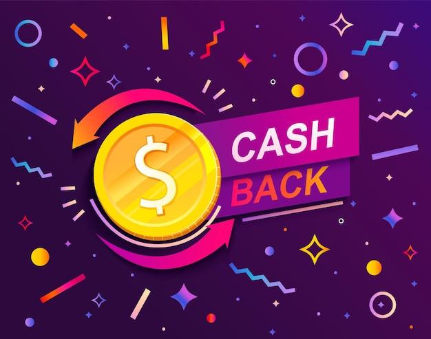 Cash back pubblicizza banner per servizi finanziari. promozione del rimborso con forme geometriche sullo sfondo. il servizio di cashback aiuta a risparmiare finanza. modello per il tuo design. simbolo della moneta d'oro. vettore