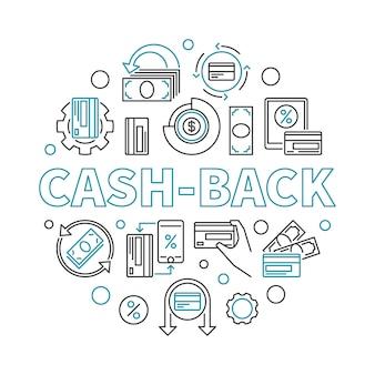 Illustrazione rotonda lineare dell'icona di cashback. icona di cashback