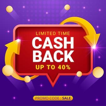 Cash back offre banner con monete volanti