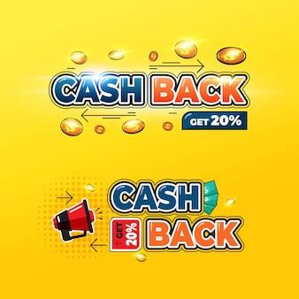 Promozione cash back sconto vendita 10% con spazio codice promozionale. concetto di vendita di promozione, progettazione dell'illustrazione di promozione