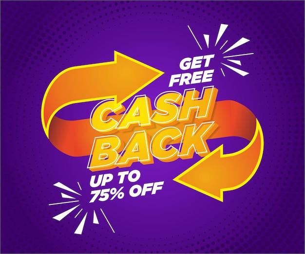 Modello di disegno vettoriale di vendita post promozione cash back