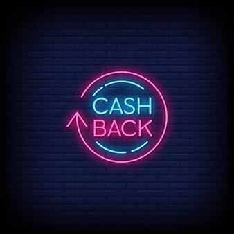 Testo di stile delle insegne al neon di cashback