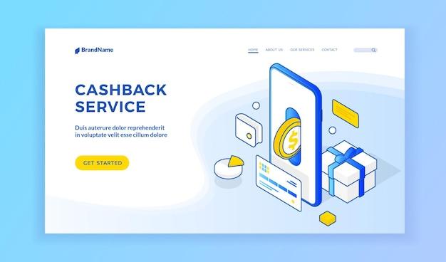 Sito web del servizio di cashback