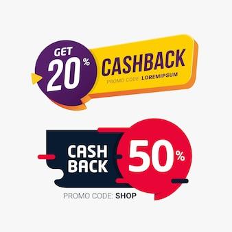 Progettazione del modello dei distintivi di vettore delle etichette di cashback