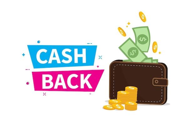 Cashback nel portafoglio emblema dell'offerta di vendita cashback programma partner per lo shopping online