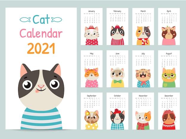 Calendario del gatto. calendario 2021 del regalo di colore con i gatti carini. museruole divertenti del gattino, almanacco di vettore dei cartoni animati dei personaggi degli animali domestici. adorabili animali domestici in abiti e accessori diversi per ogni mese