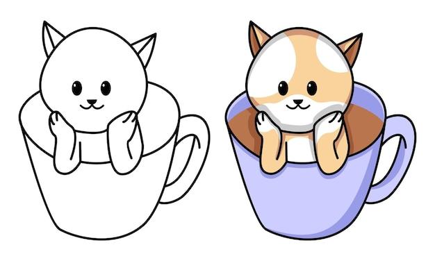 Gatto nella tazza di caffè da colorare per bambini