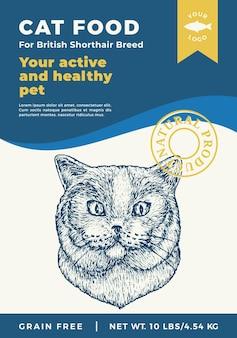 Modello di etichetta per cibo per gatti astratto vettoriale packaging design layout moderno banner tipografia con mano d...
