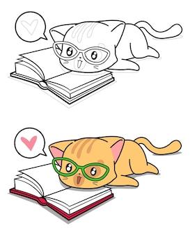 Il gatto sta leggendo una pagina di coloritura del fumetto del libro