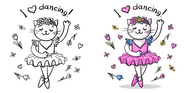 La principessa del gatto sta ballando sulle punte. set con schizzo vettoriale in bianco e nero con frase calligrafica e illustrazione colorata. simpatica pagina da colorare, stampa, adesivo, carta.