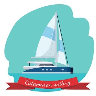 Catamarano a vela con tela illustrazione vettoriale isolato nel cerchio blu. viaggiare per mare concetto. design realistico per yacht moderno