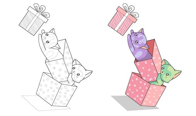 Gatti in scatola e scatola regalo cartone animato facilmente pagina da colorare per bambini