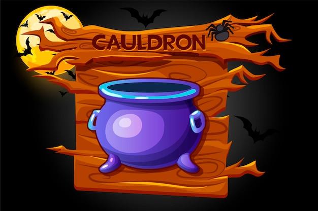 Icona del gioco del calderone, tavola di legno di halloween e notte spaventosa. Vettore Premium