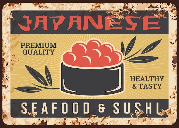 Piastra di metallo arrugginito sushi di caviale, cucina giapponese