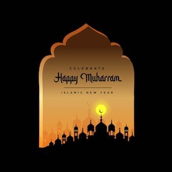 Festeggia il felice design del banner del capodanno islamico muharram