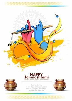 Celebrando il felice festival janmashtami dell'india con l'illustrazione di lord krishna