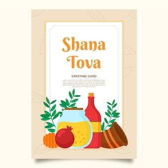 Celebrando la cartolina d'auguri di shana tova