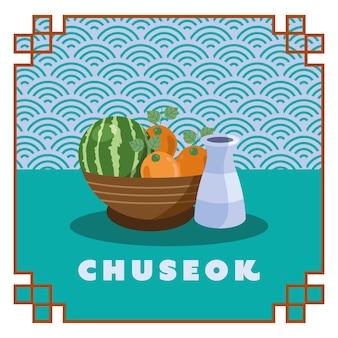 Celebrazione di felice chuseok