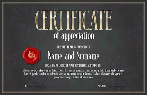 Certificato di conseguimento, disegno vettoriale di apprezzamento