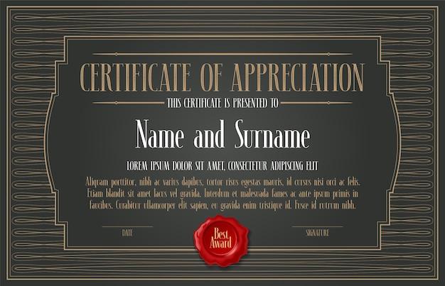 Certificato di apprezzamento disegno vettoriale