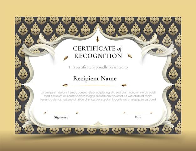 Modello di certificato di riconoscimento. cornice bianca astratta più bordi arricciati bianchi lisci su nero e oro