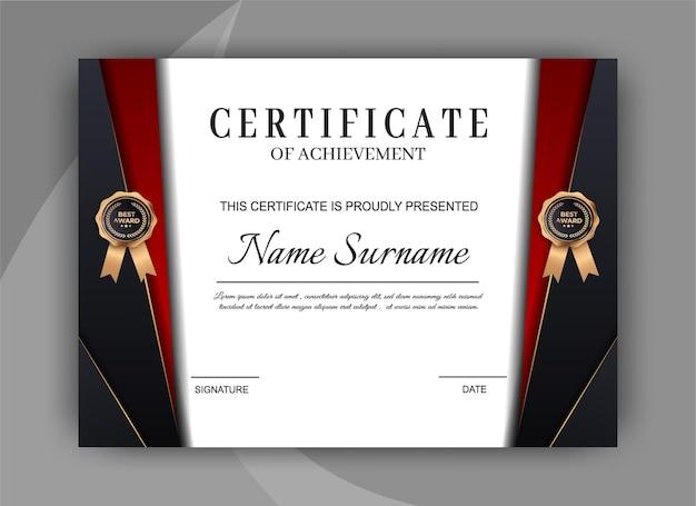 Sfondo del modello di certificato. premio diploma design vuoto