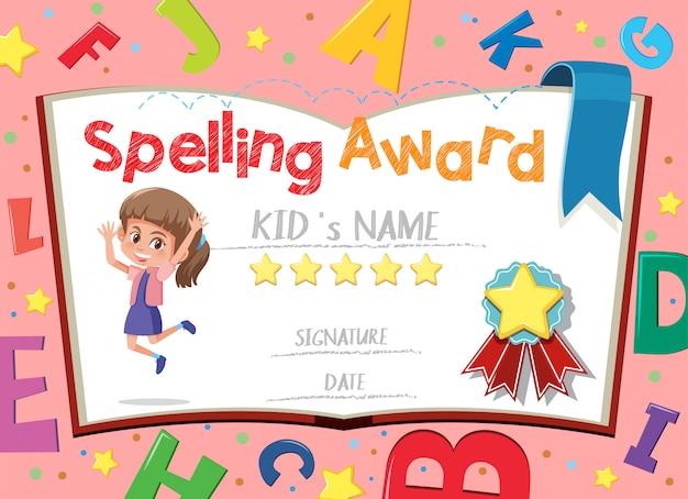 Modello di certificato per il premio di ortografia con alfabeti inglesi