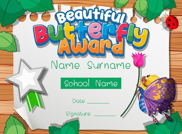 Modello di certificato con beautiful butterfly award