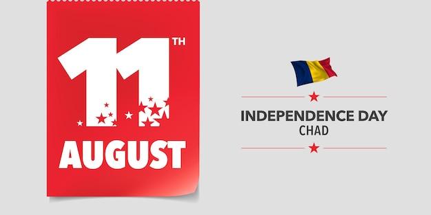 Bandiera del ciad felice giorno dell'indipendenza. festa nazionale 11 agosto con bandiera