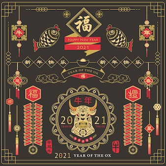 Lavagna anno nuovo cinese anno del bue