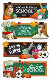 Lavagna e materiale scolastico, banner di istruzione