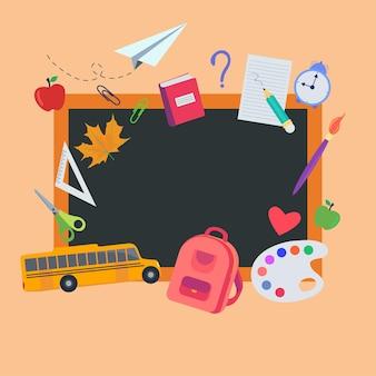 Lavagna e materiale scolastico