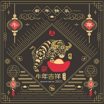 Lavagna anno del bue capodanno cinese traduzione calligrafia felice anno nuovo e anno del bue