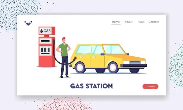 Carattere di riempimento auto sul modello di pagina di destinazione della stazione di servizio. uomo che versa carburante nel veicolo. automobile di rifornimento di petrolio, servizio di benzina di trasporto per i conducenti. cartoon persone illustrazione vettoriale