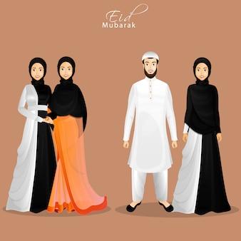 Carattere di persone islamiche nei loro abiti tradizionali per eid
