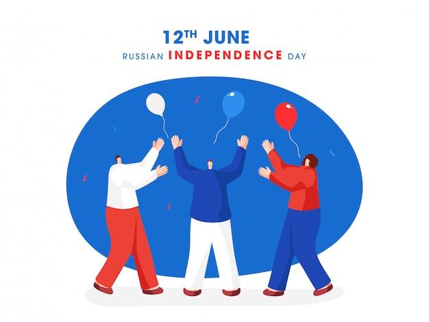 Carattere di persone che si divertono o festeggiano con palloncini tricolori per il 12 giugno felice festa dell'indipendenza della russia.