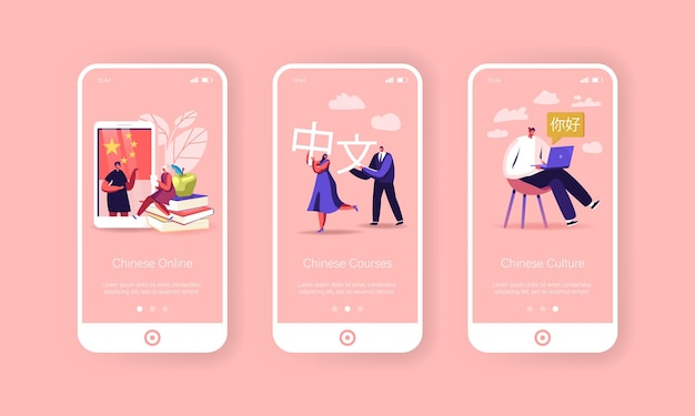 Personaggi che imparano il modello di schermo a bordo della pagina dell'app per dispositivi mobili del corso di lingua cinese