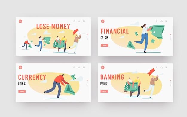 Personaggi perdono soldi insieme di modelli di pagina di destinazione. investimento in crisi finanziaria, deflazione e inflazione di profitti e perdite, persone con dollaro seguono leader con bandiera rossa. fumetto illustrazione vettoriale