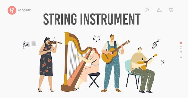 Personaggi che suonano il modello della pagina di destinazione della musica. musicisti con strumenti a corda che si esibiscono sul palco con violino, arpa, chitarra o balalaika, performance dell'artista. cartoon persone illustrazione vettoriale