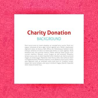 Modello di carta per donazione di beneficenza. illustrazione di vettore del disegno del profilo.