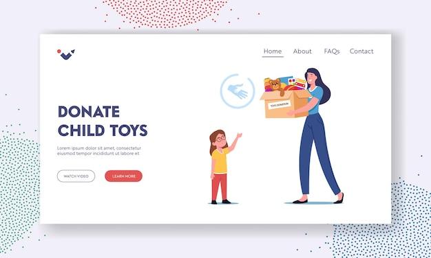 Modello di pagina di destinazione di beneficenza. la donna dona i giocattoli agli orfani, la scatola delle donazioni, l'aiuto sociale ai bambini, l'aiuto altruistico del carattere volontario femminile ai bambini poveri. cartoon persone illustrazione vettoriale
