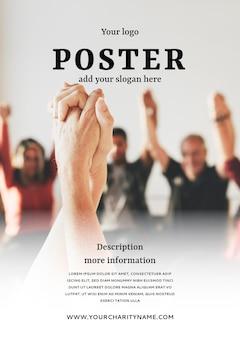 Modello di poster di beneficenza vettoriale
