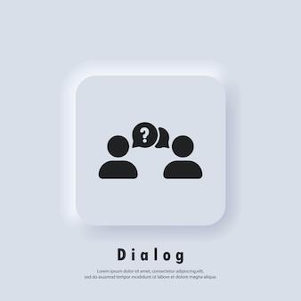 Icona di chat. icona della finestra di dialogo. chiedi icona faq. persone che parlano icona. aiuto con le persone e punto interrogativo e bolla. parlando di persone. vettore. pulsante web dell'interfaccia utente di neumorphic ui ux bianco.