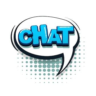 Messaggio di chat colorato fumetto raccolta di testo effetti sonori stile pop art vector discorso bolla