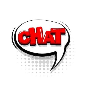 Messaggio di chat fumetto rosso raccolta di testo effetti sonori stile pop art vector discorso bolla