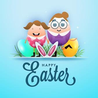 Carattere allegro delle coppie con le uova lucide, l'erba e l'orecchio del coniglietto su fondo blu per il concetto di pasqua felice.